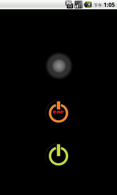LED电筒截图3