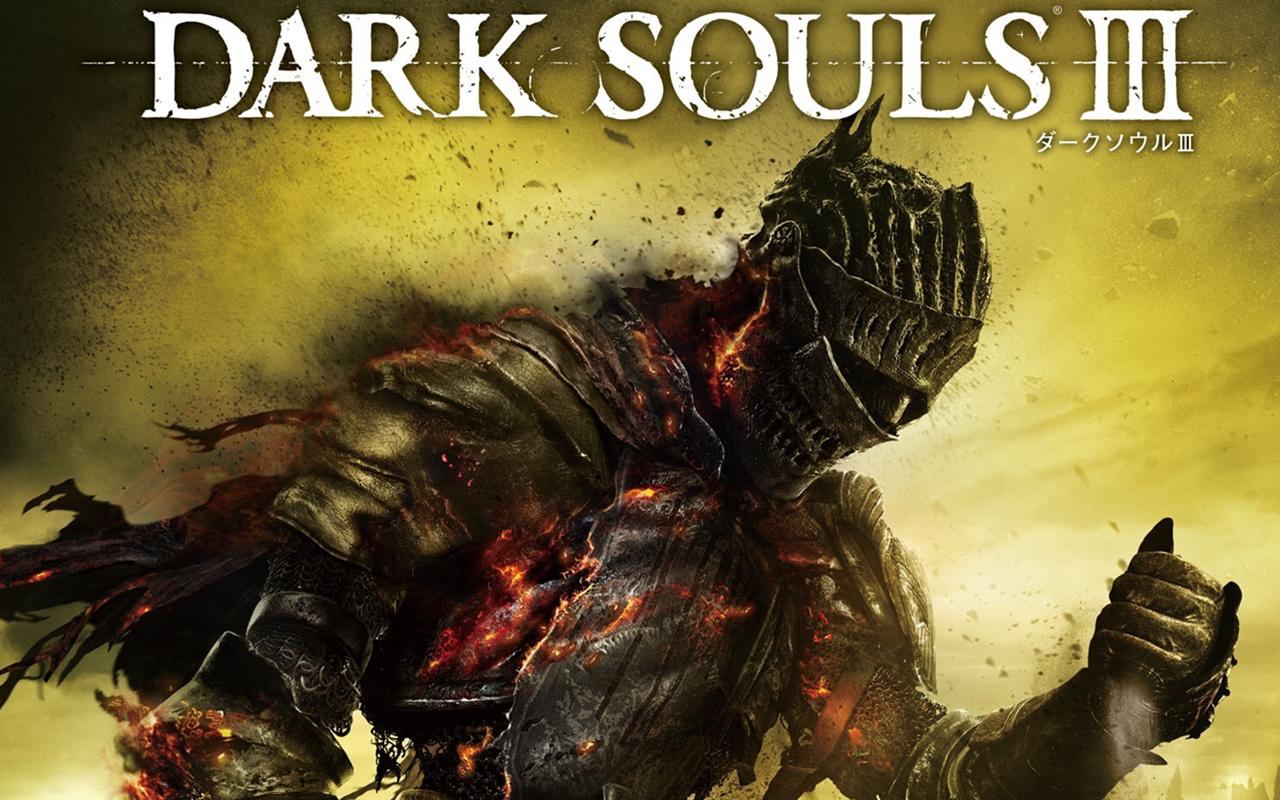 《黑暗之魂3》公布1.04补丁 修复若干小bug