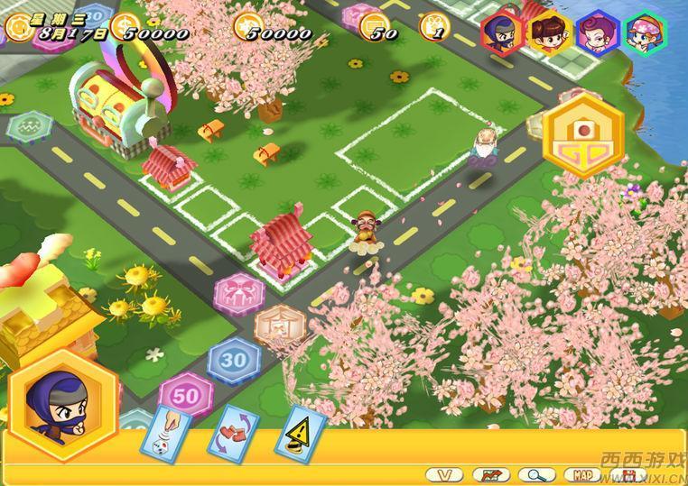 大富翁游戏设计图展示图片