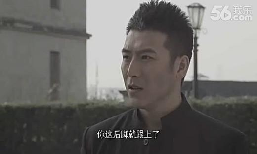 谢文东第三季