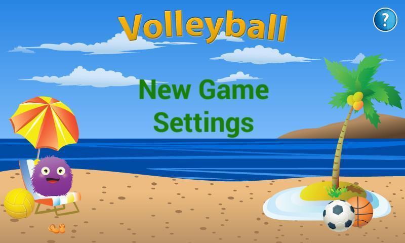 沙滩排球截图4