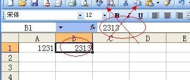 在EXCEL后输完数字后怎样才能用箭头符号移