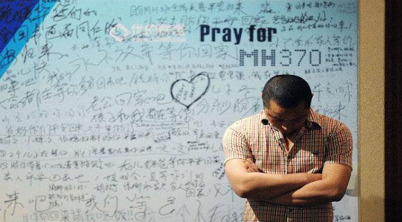 马航MH370失联五周年 回顾漫漫搜寻路