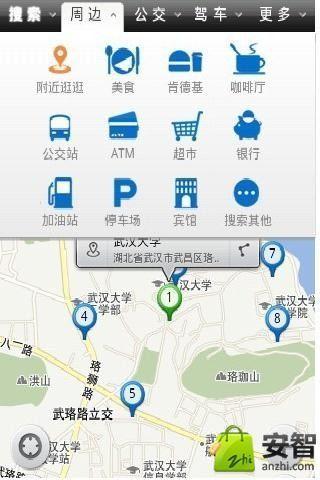 手机地图导航截图3