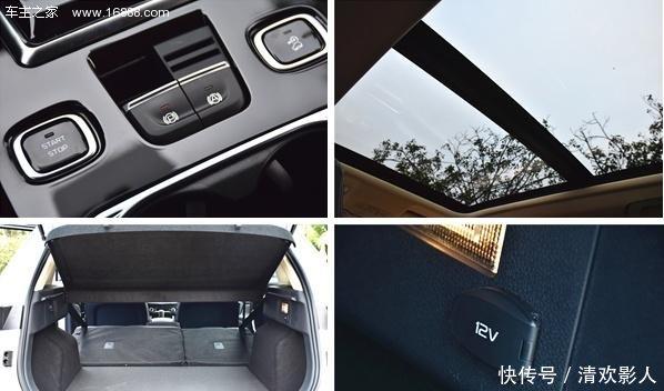 互动T77试驾评测,3D美女与你车上奔腾视频衣美女脱胸!图片