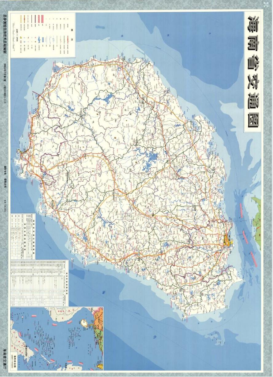 海南交通地图_360百科