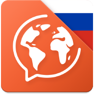 俄语:交互式对话 - 学习讲 -门语言