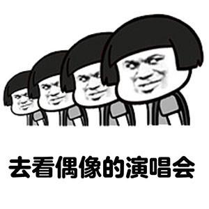 如果任性一次表情包8.jpg