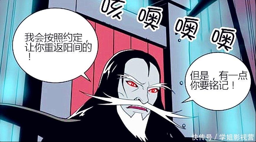 搞笑漫画:漫画化身六指琴魔感动界王神!走重胶塞液女孩图片