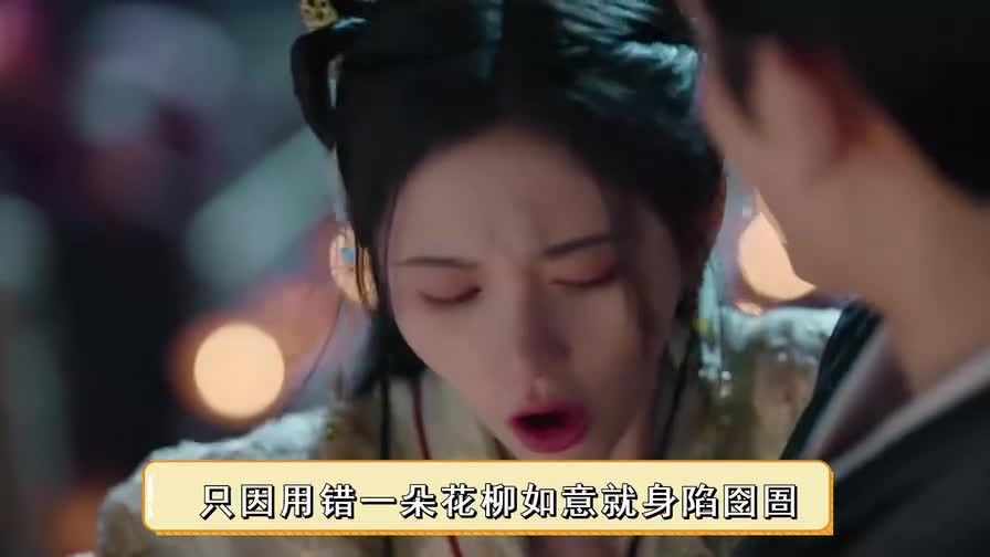 如意芳霏:肃王被嫁祸剿灭如意楼,傅容忍痛与他决裂,徐晋崩溃了