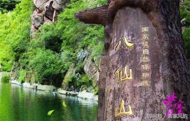 周边景区:黄崖关长城,九龙山,石龙峡,溶洞,国际滑雪场,九龙潭,梨木台