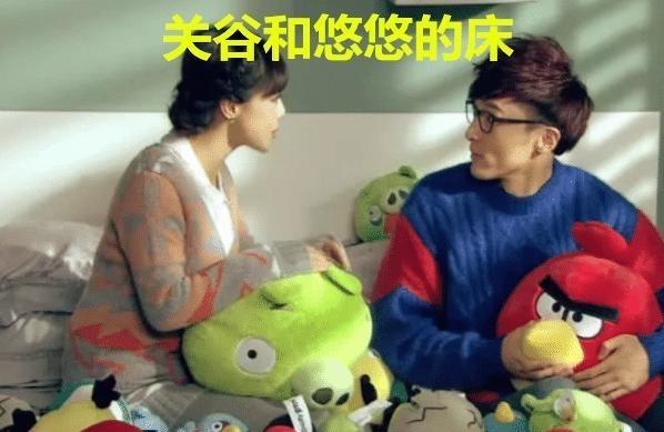 爱情公寓:见过曾小贤的床,见过美嘉的床,看到张伟的床后很心酸