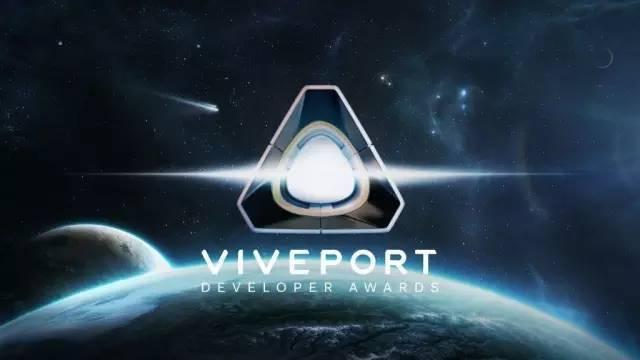 VIVEPORT全球内容大赛
