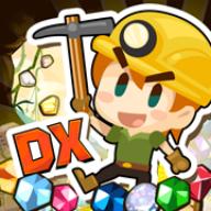 挖挖挖DX