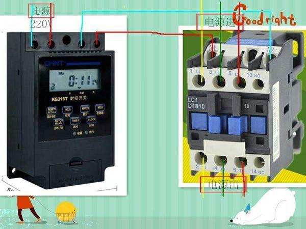 时控开关加交流接触器接线图_360问答