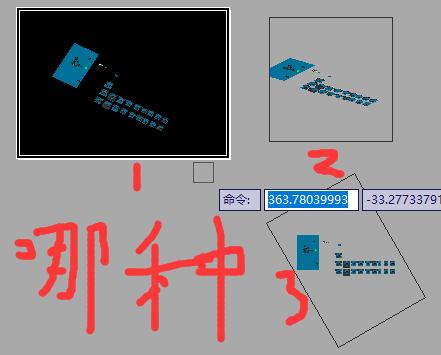 cad布局中视口不出来的情况下打印斜的cad导出jpg窗口弹旋转不图片