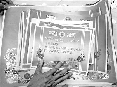 雄县绑架少女撕票案四名嫌犯将受审