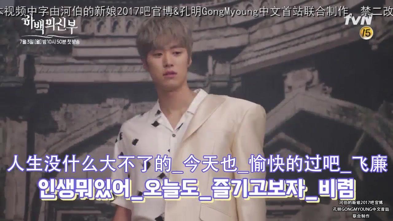 【孔明中文首站】【中字】河伯的新娘2017海报拍摄花絮