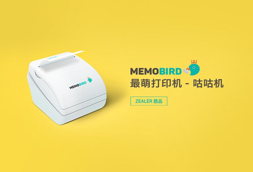 最萌打印机,MEMOBIRD 咕咕机