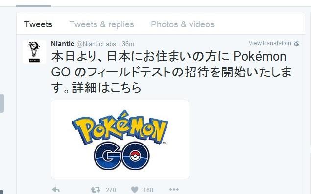 《口袋妖怪GO》日本29日正式开启测试