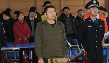 伊春空难机长获刑3年 曾致44人遇难