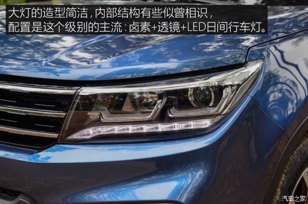 厂方在讲解设计理念的时候也提到,景逸x5是一款全新车型,肩负着柳汽