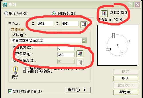 用cad画圆的数字环形功时,x,y阵列是设置cad素材节点v数字图片