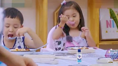 没想到霍思燕做饭这么好吃,轻松俘获4大萌娃,贾静雯也忍不住直夸!