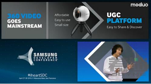 三星推出VR360度相机Gear 360 创作者可参与其中