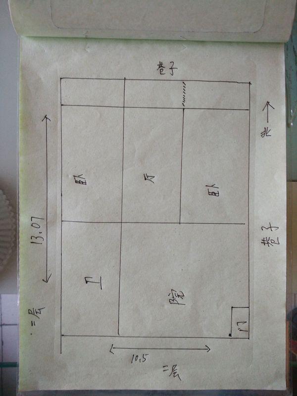 农村自建房,总面积130平米大小.求房屋格局平面设计图