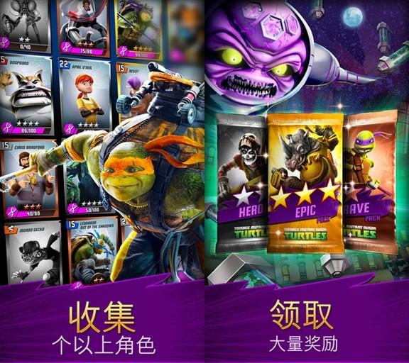 《忍者神龟:传奇》发售