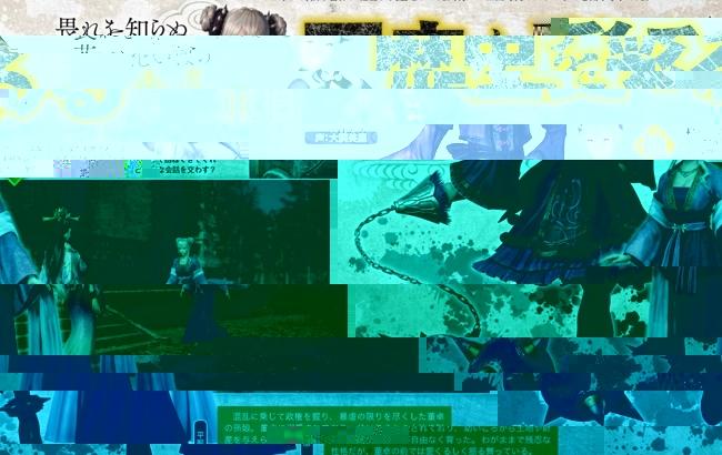 《真三国无双8》NPC武将新图 董卓孙女、张飞之妻登场