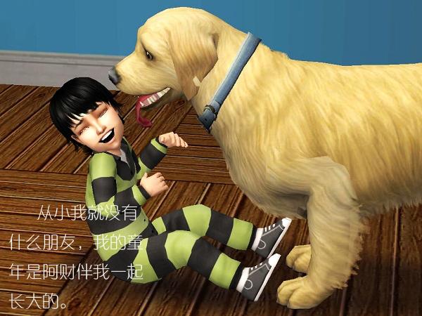 模拟人生2:宠物当家