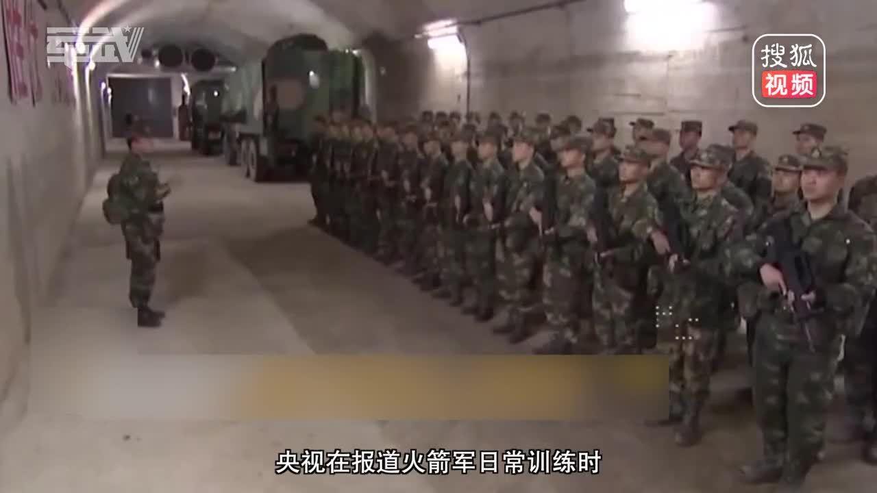 中国5000公里地下核长城曝光:覆盖20个省,核导弹随时破土而出