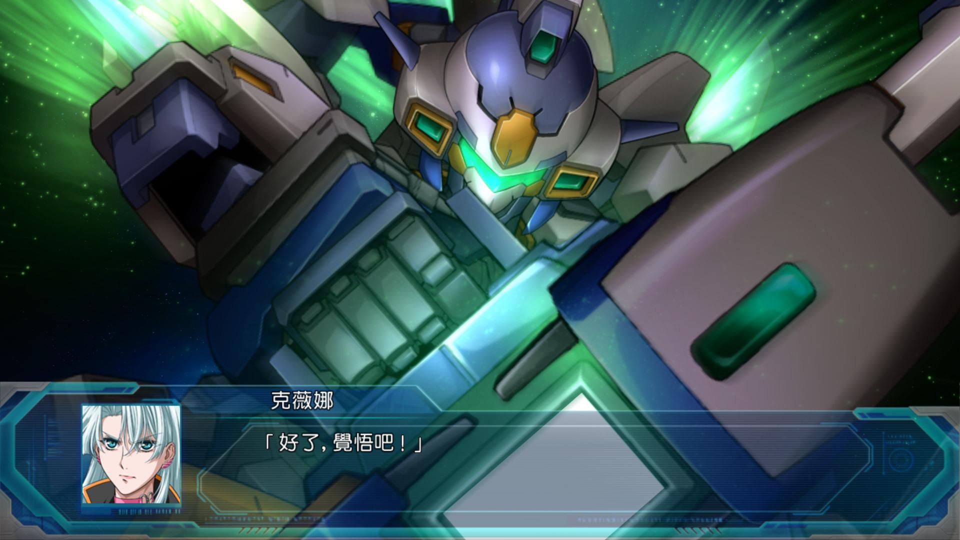超级机器人大战OG中文版现身PSN商店