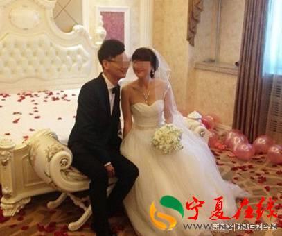 21岁帅气大学生竟迎娶55岁大妈?婚礼上震惊在场所有人! - 周公乐 - xinhua8848 的博客