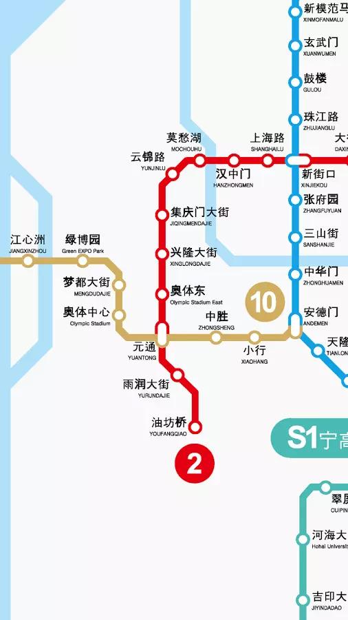 南京地铁路线图下载
