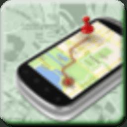 手机追踪器