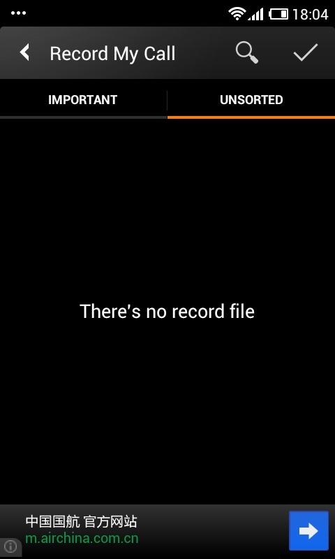 通话录音 Record My Call截图3