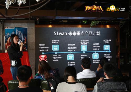 51wan《我的兽人》11月20日不删档测试 直击品鉴会现场