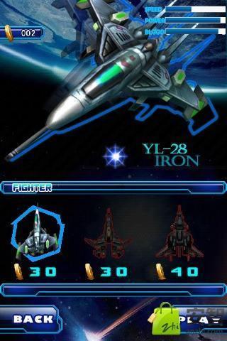 雷电2012游戏截图