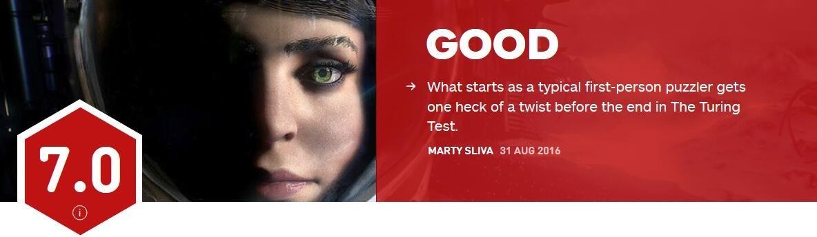 《图灵测试》IGN评分7.0
