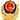 京公网安备 11040212005号