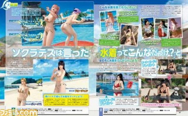 沙滩排球3泳装预览图