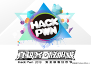 【ISC 2016视频集锦】HackPwn演讲:安全,不应有旁观者&CALL FOR CLOSER COLLABORATION