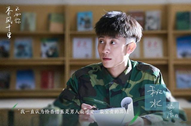 v角色今年不能角色19个男性经典剧中,鹿晗靳东情趣用品为什么淘宝店热播卖图片