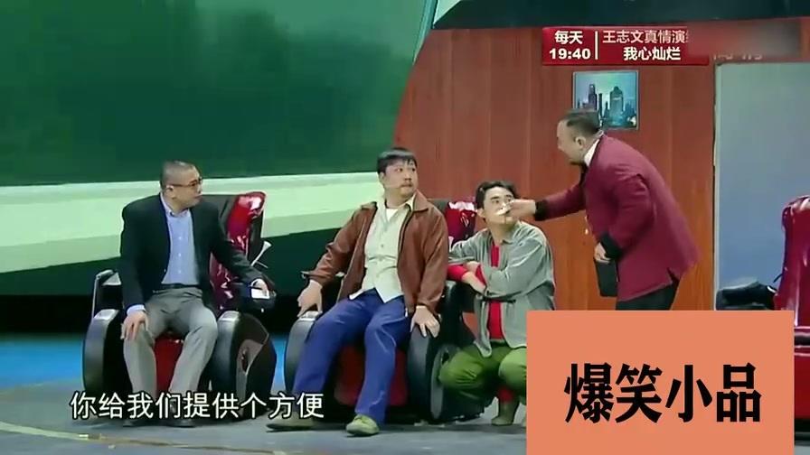 贾冰小品《人在囧车》,高铁乘务员大型嘴瓢现场,看完没有不笑的
