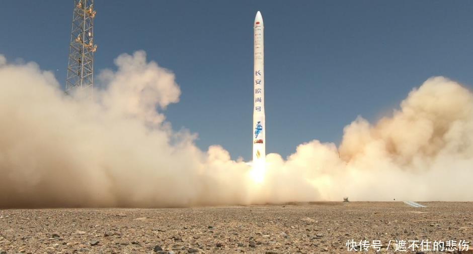 """与""""长安欧尚汽车号""""火箭同台,2020款科赛上市868万起"""