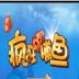疯狂捕鱼 1.0安卓游戏下载
