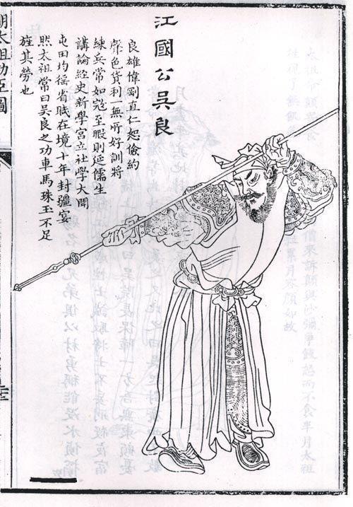 明朝开国兄弟六猛将:朱元璋铁杆,一位战死一位被杀一位死后除爵